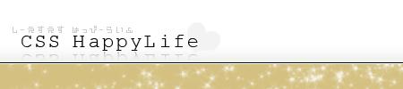 CSS HappyLife