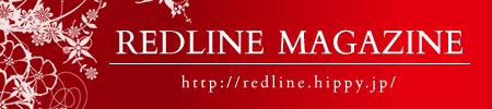 RedLine Magazine