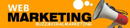 WEBマーケティング ブログ