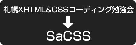 SaCSS