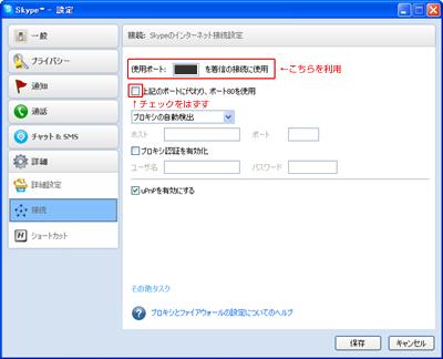 XAMPPが起動しない!?