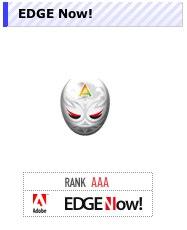 edgeRank02.jpg