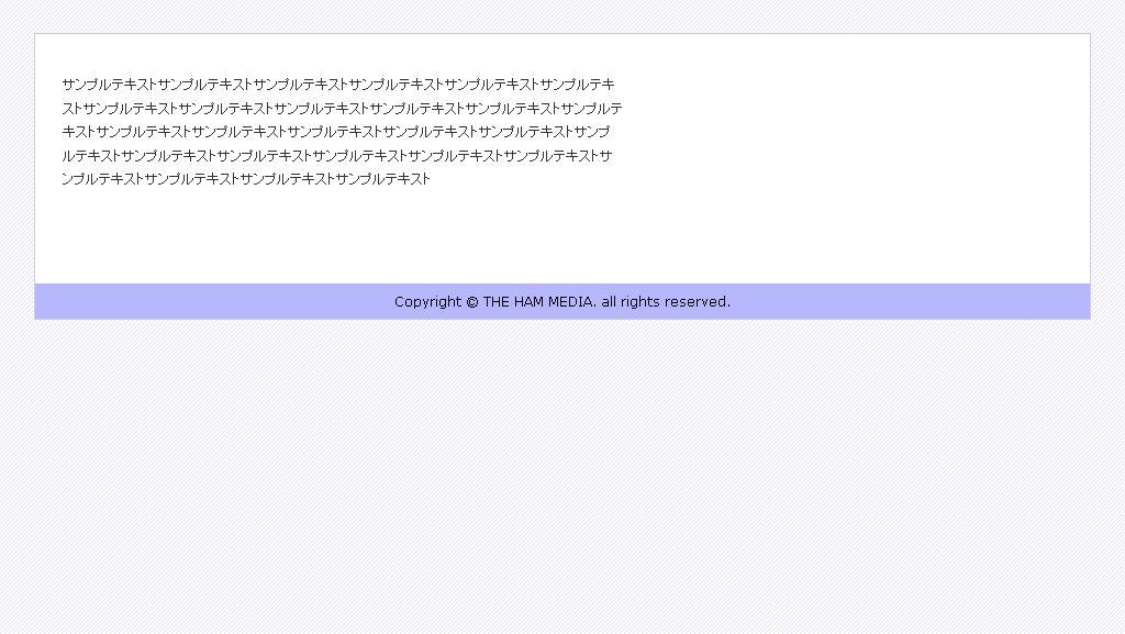 Firefox フォントファミリー指定無し