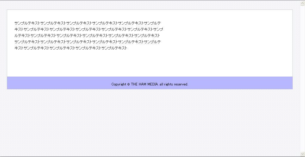IE6 IE6 フォントファミリー指定有り