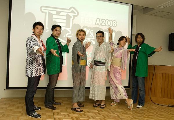 北海道WEBコン FESTA 2008 「夏祭り!アドビ特集」終了!