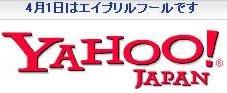 yahoo040101.jpg